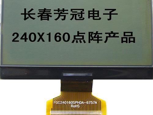 LCM产品-FGC240160SPHDA