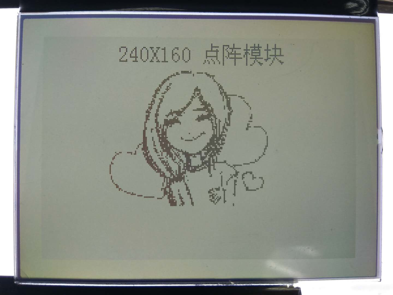 FG240160A-X002978A